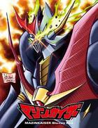 Mazinkaiser Blu-ray Box (Blu-ray) (Japan Version)