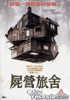 The Cabin In The Woods (2011) (DVD) (Hong Kong Version)