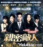 Dear Enemy (2011) (VCD) (Hong Kong Version)