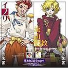 Harukanaru Tokinonakade - Hachiyo Sho - Character Collection 2 Suzaku-hen (Japan Version)