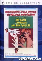 How to Save a Marriage and Ruin Your Life (1968) (DVD) (US Version)