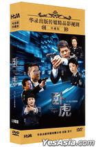 Hidden Tiger (2015) (DVD) (Ep. 1-40) (End) (China Version)