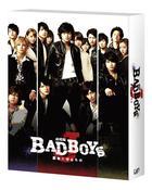 BAD BOYS J The Movie  - Saigo ni Mamoru Mono - (DVD) (Deluxe Edition) (First Press Limited Edition)(Japan Version)