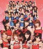 Busu ni Naranai Tetsugaku (Jacket B)(Morning Musume / First Press Limited Edition)(Japan Version)
