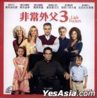 Little Fockers (2010) (VCD) (Hong Kong Version)