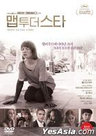 Maps To The Stars (2014) (DVD) (Korea Version)