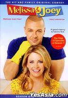 Melissa & Joey (DVD) (Season One, Part Two) (US Version)