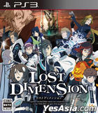 Lost Dimension (日本版)