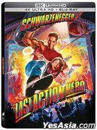 Last Action Hero (1993) (4K Ultra HD + Blu-ray) (Steelbook) (Hong Kong Version)