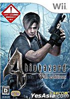 BIOHAZARD 4 Wii (日本版)