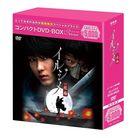 Iljimae (DVD) (Compact Box) (Special Price Edition) (Japan Version)