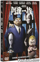 The Addams Family (2019) (DVD) (Taiwan Version)
