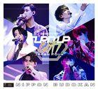 "GOT7 Japan Tour 2017 ""TURN UP"" in NIPPON BUDOKAN (DVD+PHOTOBOOK) (初回限定版)(日本版)"