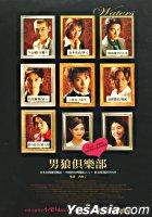 Waters (DVD) (Taiwan Version)