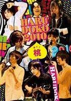 D-BOYS - Haru Doko 2010 -  Mono (DVD) (Japan Version)