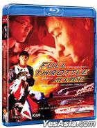 Full Throttle (Blu-ray) (Kam & Ronson Version) (Hong Kong Version)