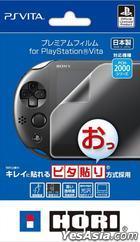 PSV Premium Film (for PS Vita2000) (Japan Version)