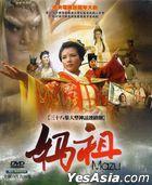 Mazu (DVD) (Ep. 1-38) (End) (Taiwan Version)