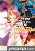 Gundam - Ecole du Ciel (Vol.4)
