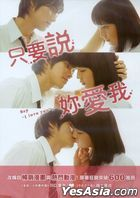 Say I Love You (2012) (DVD) (Taiwan Version)