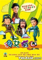 Ladies Of The House (1982) (DVD) (Ep. 1-6) (End) (Digitally Remastered) (TVB Drama)
