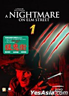 A Nightmare On Elm Street 1 (DVD) (Hong Kong Version)