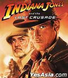 Indiana Jones And The Last Crusade (1989) (Blu-ray) (Hong Kong Version)