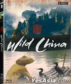 Wild China (Blu-ray) (Hong Kong Version)