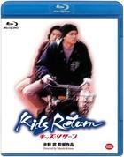 Kids Return (Blu-ray) (English Subtitled) (Japan Version)