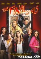 The Final Girls (2015) (DVD) (Hong Kong Version)