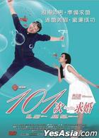 Say Yes (2013) (DVD) (Hong Kong Version)
