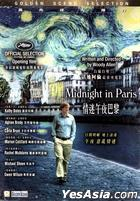Midnight in Paris (2011) (DVD) (Hong Kong Version)