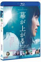 The Curtain Rises (Blu-ray)(Japan Version)
