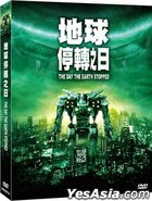 The Day The Earth Stopped (DVD) (Hong Kong Version)