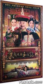 Kang Xi Incognito Travel 1 & 2 (DVD) (End) (China Version)