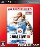 NBA LIVE 10 (廉价版) (日本版)