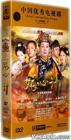 Niang Xin Ji (2012) (DVD) (Ep. 1-38) (End) (China Version)