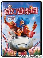 Wonder Park (2019) (DVD) (Taiwan Version)