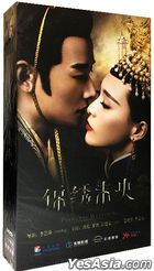 Princess Weiyoung (2016) (DVD) (Ep. 1-54) (End) (China Version)