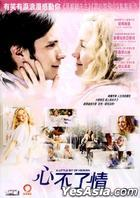 A Little Bit of Heaven (2011) (DVD) (Hong Kong Version)
