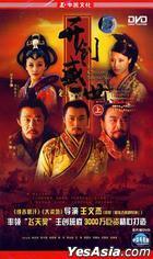 Kai Chuang Sheng Shi (Ep.1-22) (To Be Continued) (China Version)