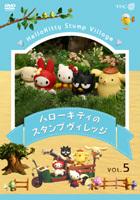 Hello Kitty no Stamp Village (DVD) (Vol.5) (Japan Version)