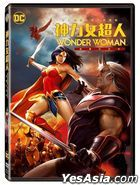 Wonder Woman Animated Commemorative Edition (DVD) (Taiwan Version)