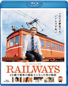 Railways (Blu-ray) (Normal Edition) (Japan Version)