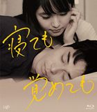 Asako I & II (Blu-ray) (Japan Version)