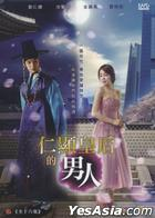 Queen And I (DVD) (End) (Multi-audio) (tvN TV Drama) (Taiwan Version)