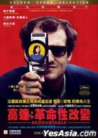 Redoutable (2017) (DVD) (Hong Kong Version)