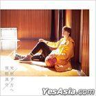 TV Anime 'Ahiru no Sora' ED: Hikari Sasu Ho e (Taiwan Version)
