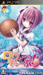 Ro-Kyu-Bu! (Bargain Edition) (Japan Version)