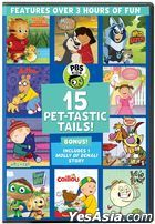 PBS Kids: 15 Pet-Tastic Tails! (DVD) (US Version)